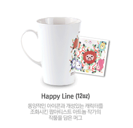 Happy line (12oz)